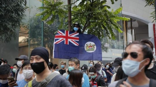 hong kong british citizenshp